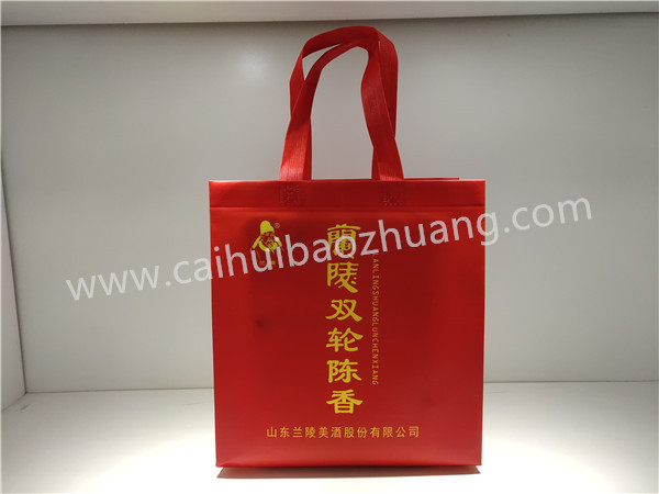Caihui Packaging   Non woven tote bags  Liquor totes