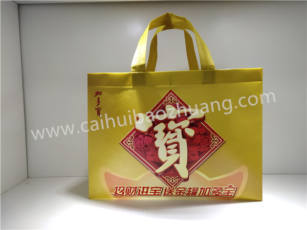 Caihui Packaging    JDB laminated non woven totes  packaging bags