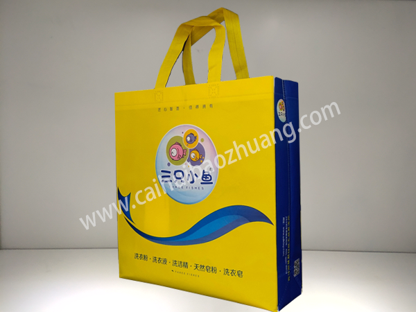 Caihui Packaging  Shampoo tote bags  Washing products non woven tote bags